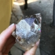 Large herkimer diamond point